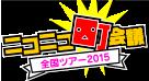 siteheader_logo